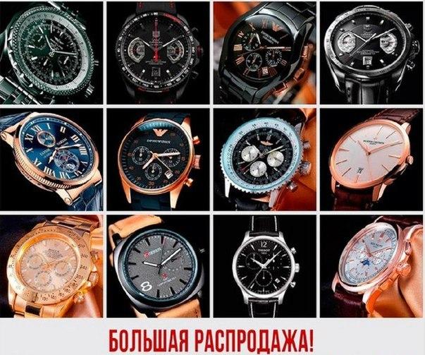 Часы настенные михаил москвин а59 угличские российские.